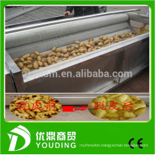 automatic peanut cleaning machine /groundnut washing machine /peanut washer