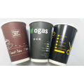 8oz, 10oz, 14oz, 16oz Double Wall Coffee Cup with Lid