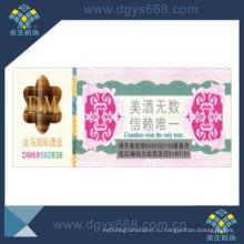 Специальный штамп с защитой от подделки с защитой от подделки