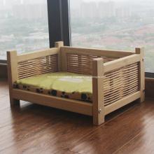 Canil de madeira Pads Pet Bed com tampa removível