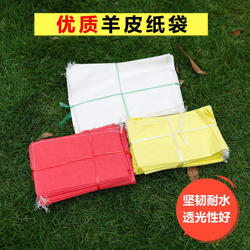 fruit growing protection wrapping parchment paper