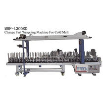 MBF-L300SD fast change profile wrapping machine (cold melt)