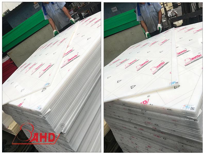 Hdpe Board Plank