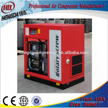Compresseur à petite vis 7.5KW