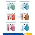 Mixed refrigerant gas R227ea