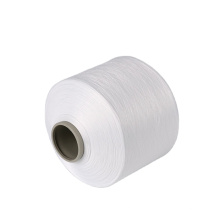 Newest GRS buy white 68D/48F Recycled FDY filament 100% polyester high twist yarn for tie fabric