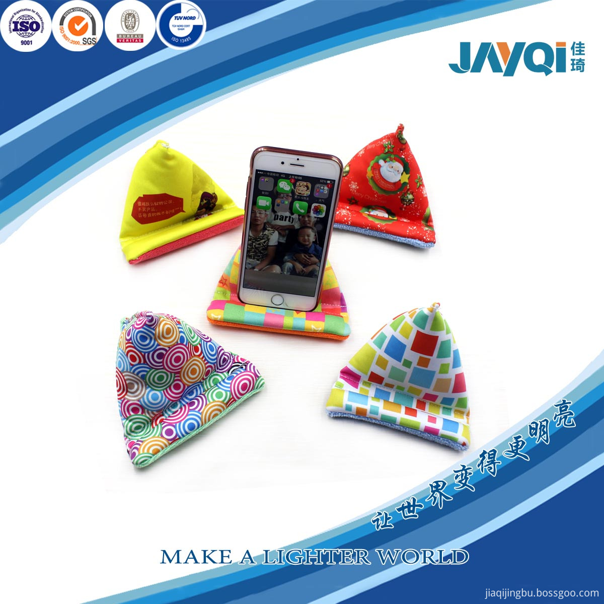 Promotional Microfiber Cell Phone Stand