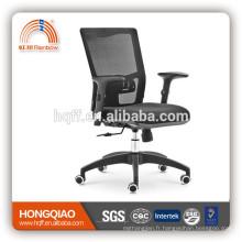 CM-B70BS pivotant en cuir chaise de bureau chaise de bureau en maille chaise