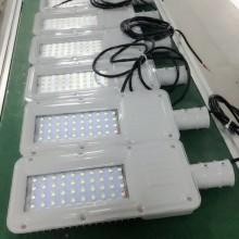 New design Road Project Lighting LED Street Light Outdoor
