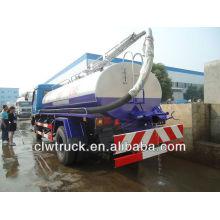 Dongfeng 153 фекальный аспиратор (10 м3)