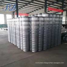High Tensile Strength Galvanized Fixed Knot Field Fence