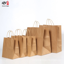 Different sizes eco-friendly brown paper bag
