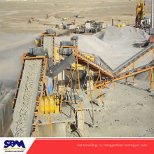 Цена завода минеральной вибрационный конвейер для Турции