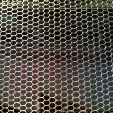 Metal lows perforated sheet fence