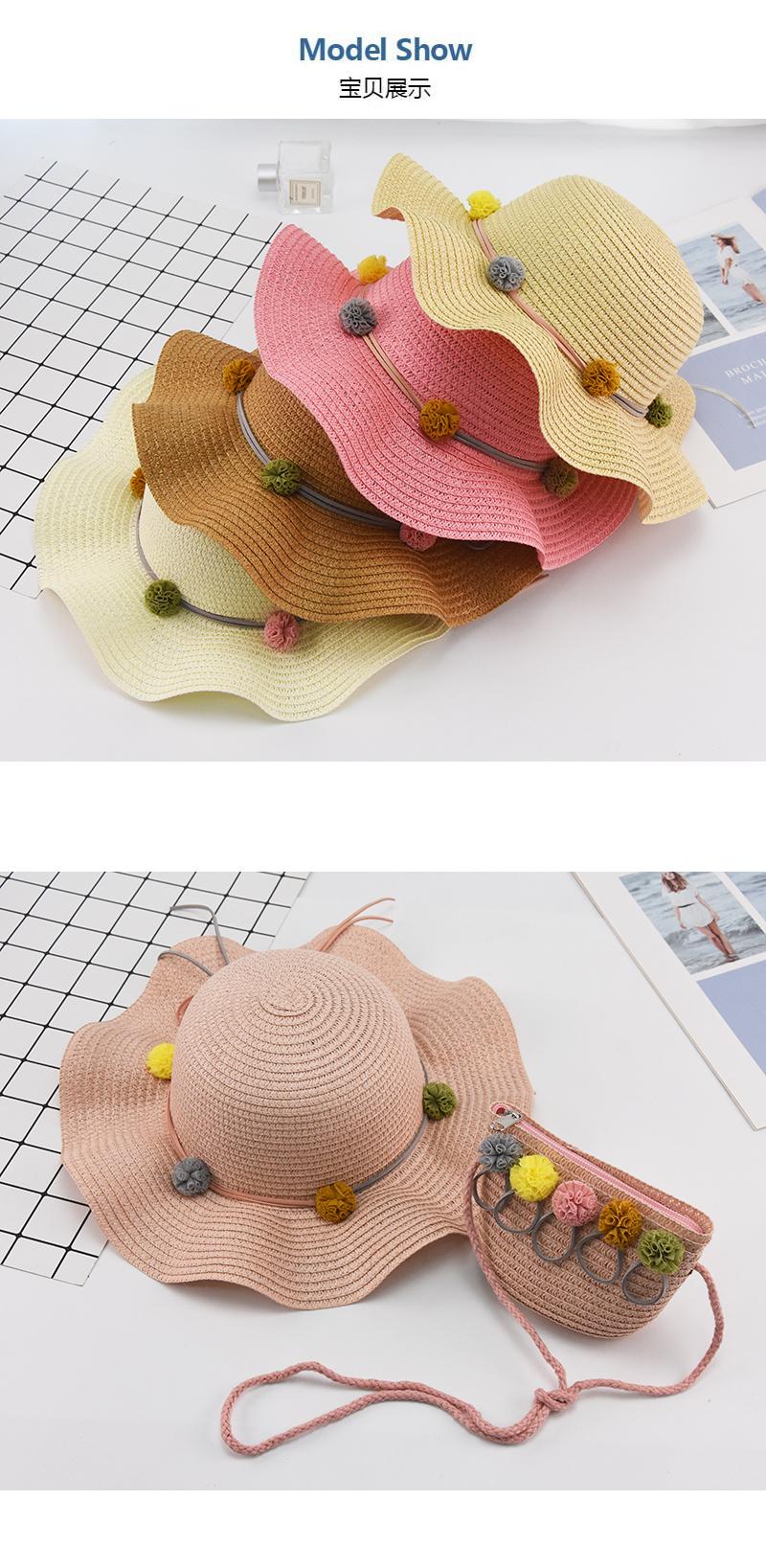 Children Summer Straw Hat Details