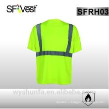 Безопасная футболка с высокой видимостью