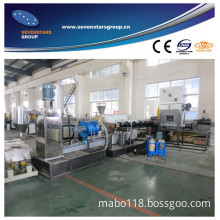 Sevenstars Plastic Film Recycling Pelletizing Line
