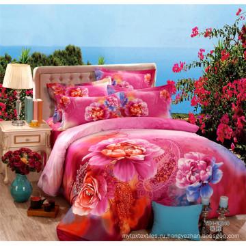 Роскошный набор одеяла Дубаи и комплект постельного белья 10 Pieces King Size