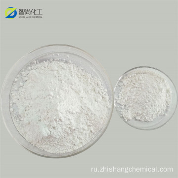 Pharmacy Paraformaldehyde CAS 30525-89-4