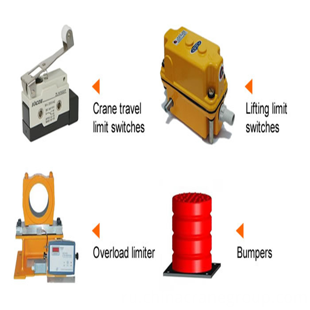 overhead-crane-protection-devices