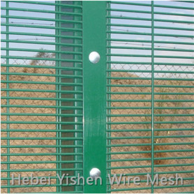 High security fence/anti-climb fence