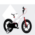 White 16 Inch Bike For Student TO School