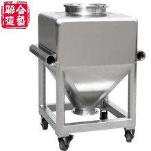 Rlh Series Stainless Steel Mobile Rotary Mixing Hopper