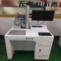 JGH-101 Fiber Laser Marking Machine