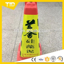 High way reflective safety cone sleeve