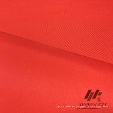 100% Nylon 2/2 Twill Dull (ART # UWY8F091)