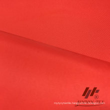 100% Nylon 2/2 Twill Dull (ART#UWY8F091)