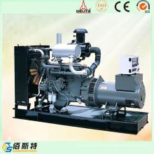 Groupe électrogène diesel de série Dektkk de 45kw avec moteur de marque en Chine