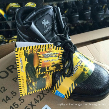 Work Footwear Leather Safety Shoes (PU Leather Upper+Rubber Sole)