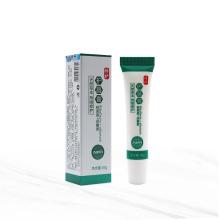 Extrato de Aloe Vera Melhora Peeling Balm Lip