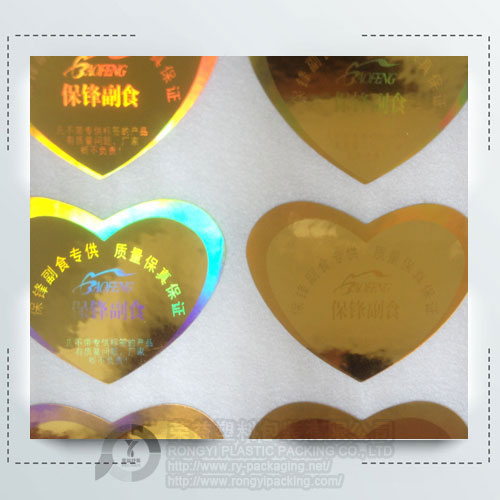 Gold Laser Anti-fake Sticker
