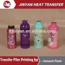 high quality&density heat transfer film