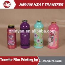high quality&density heat transfer film
