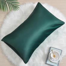 Funda de almohada de cojín de seda de morera 100%