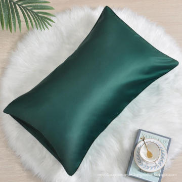 100% Mulberry Silk Cushion Pillow Cover