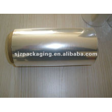 Пленка DADAO Cast PP для упаковки пищевых продуктов