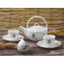 Антикварная утварь украшения германия фарфоровые чайные наборы из фарфора