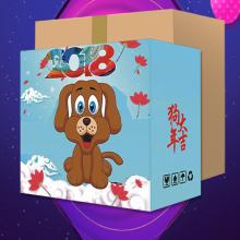 1-12 paquete postal exprés caja de embalaje.