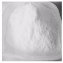 Organic Intermediates N-Hydroxy succinimide