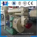 Biomass wood sawdust ring die pellet mill line