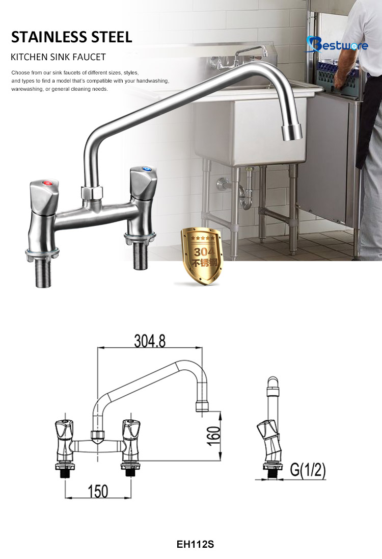 Brushed Gold Bronze Kitchen Faucet