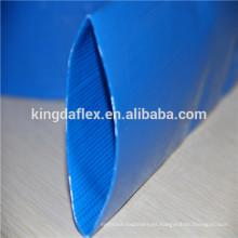 Alto refuerza la manguera plana de PVC