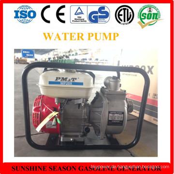 Pmt Wasserpumpe für landwirtschaftliche Nutzung mit CE (PMT20X)