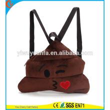 Estilo encantador de alta qualidade de pelúcia Recheado Emoji Poop Backpack School Bag para crianças