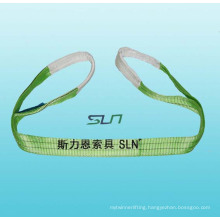 1-10 T Sln Heavy Eye Type Webbing Slings