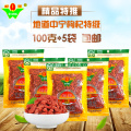 Baies de goji Ningxia 380 wolfberries 2018